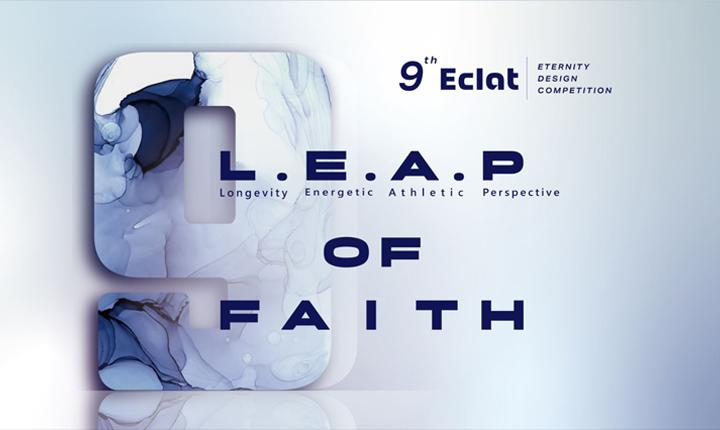 ECLAT 9TH Eternity Designer Competition